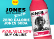 Jones Soda Store Coupons